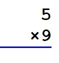 multiplication simple CE1